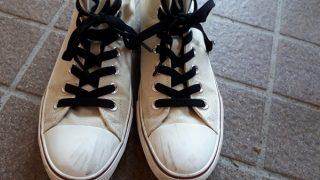 初めてハイカットを履いてみた!セリアの伸びる靴紐はえらい。