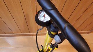 自転車と一緒に空気ポンプを買おう!ジテツウ初心者準備物品リストまとめ